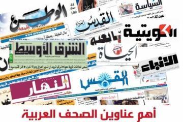073734_rojnami