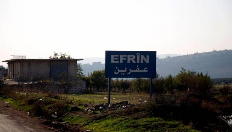 075348_efrin-gel-zor-diksine