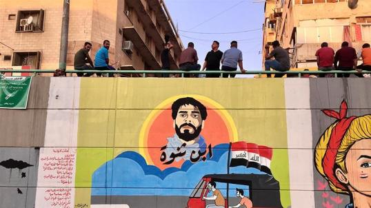 Un murale di Safaa Al Saray in piazza Tahrir [Sofia Barbarani _ Al Jazeera
