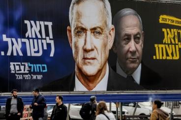 AFP _ MENAHEM KAHANA