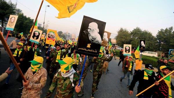 La milizia irachena di Kata'ib Hezbollah si riunisce in vista del funerale del comandante della milizia irachena Abu Mahdi al-Muhandes_Foto Reuters